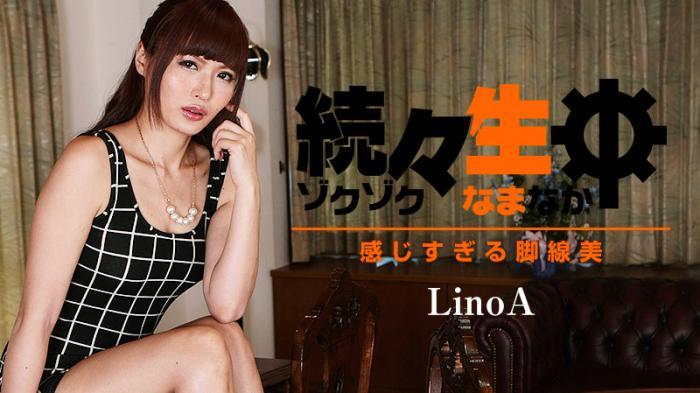 LinoA【りのあ】 続々生中~感じすぎる脚線美~ - LinoA 0851